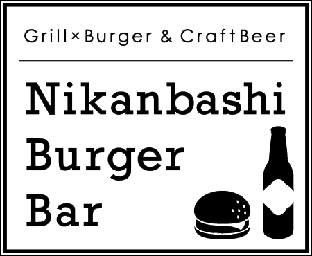 Grill×Burger&Craft Beer Nikanbashi Burger Bar